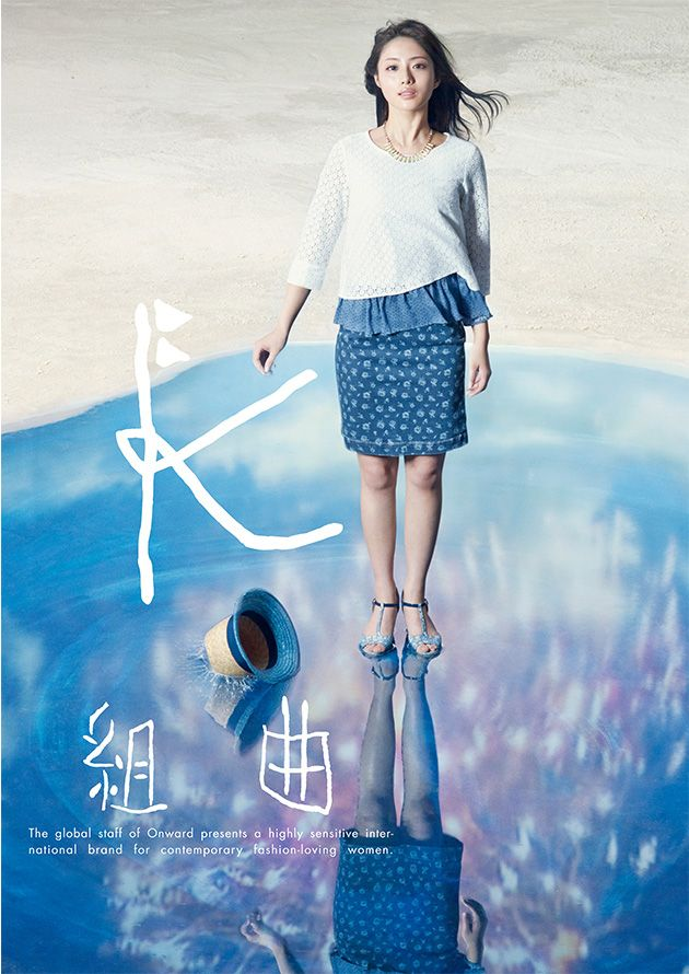 組曲|KUMIKYOKU -ONWARD-