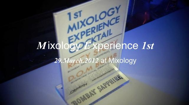 Mixology Experience 1st by dongho kang. Mixology Experience 1st