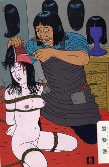 Toshio Saeki Dzika Banda 35