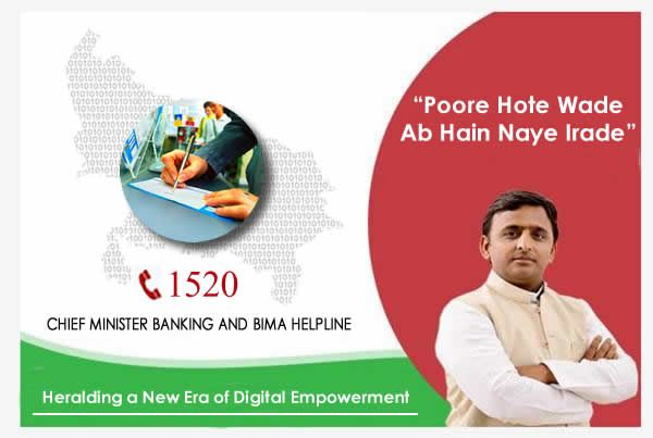 1520 - Banking and Insurance Services Helpline is one of the major digital initiatives in Uttar Pradesh launched by popularly known DigitalCM, Akhilesh Yadav.