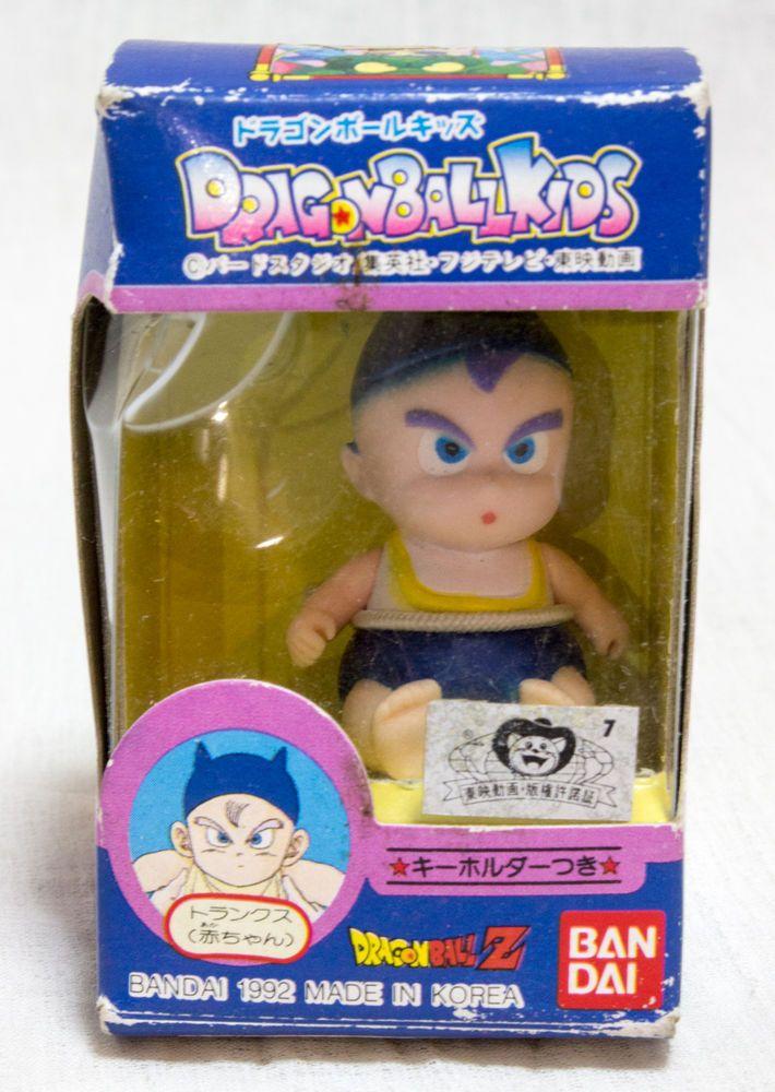 A Baby Trunks keychain! Kawaii!