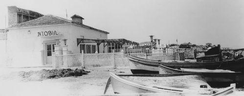 Ακτή Ντοβίλ - εξοχικό κέντρο. Καλαμαριά, αρχές της δεκαετίας του 1960.