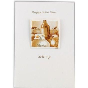 Rite Lite J976 Jewish New Year 3D Cards - Pack Of 24