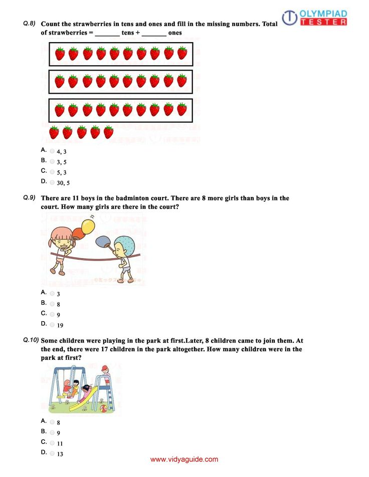 Download five Grade 1 Maths Olympiad sample papers as PDF