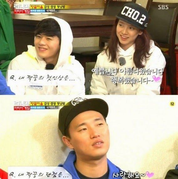running man ep 198 eng sub 720p hd