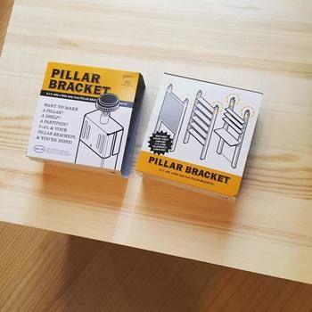 賃貸でもOKなDIY棚作り。「PILLAR BRACKET」で空間を自由にデザインしよう!