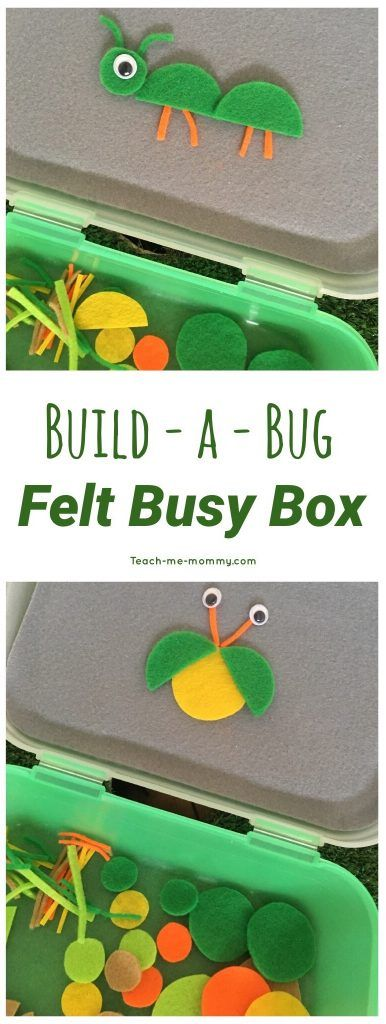 Build a Bug Busy Box to keep preschoolers occupied while learning with this reusable invitation to play!