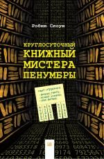 Книги | Прочтение