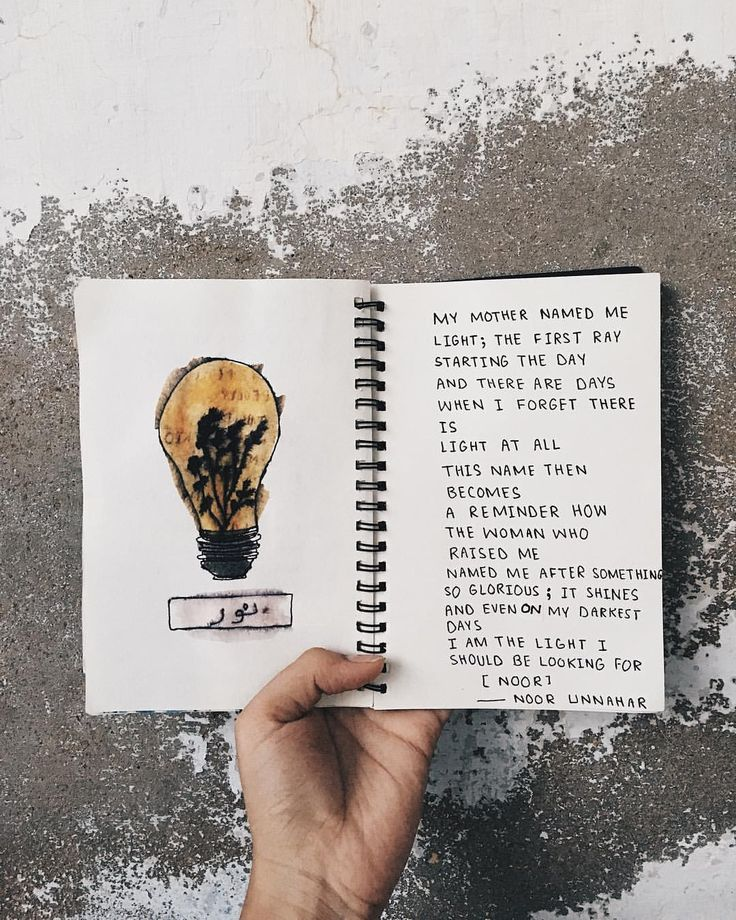 — noor // poetry (a self titled piece) + journal entry by noor unnahar // art journaling ideas inspiration, self love empowerment, poetic artsy words quotes handwritten, watercolor drawing illustrati
