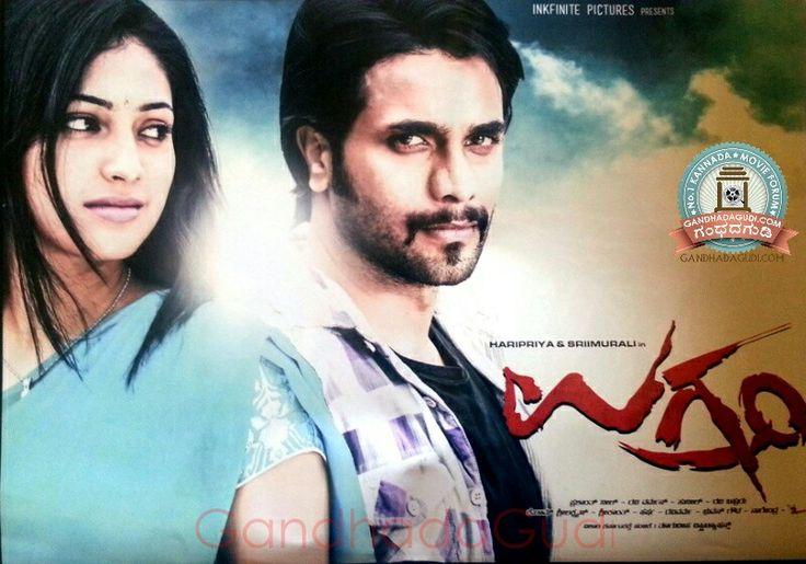 Chandralekha kannada full movie hd