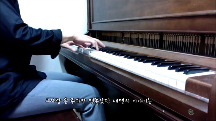 """피아노 연주 영상ㅣ새벽에 듣기 좋은 음악ㅣ슬프면서 좋은 피아노곡ㅣ""""밤비내린 정원에서"""" - 피아노치는 남자 p3"""