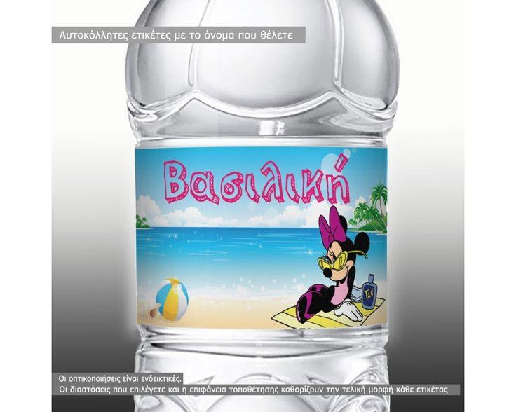 Μινι μαους στην παραλία,10άδα ,αυτοκόλλητα για βάφτιση ,βαζάκια - μπομπονιέρες - μπουκάλια ,με το όνομα που θέλετε,0,12 € , http://www.stickit.gr/index.php?id_product=17996&controller=product