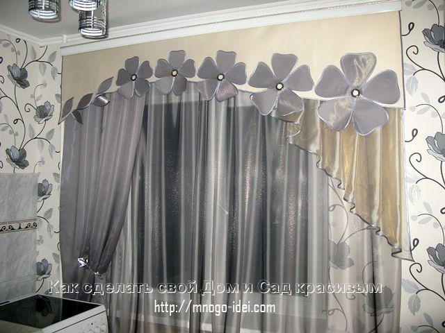 шторы на кухню фото короткие: 20 тыс изображений найдено в Яндекс.Картинках