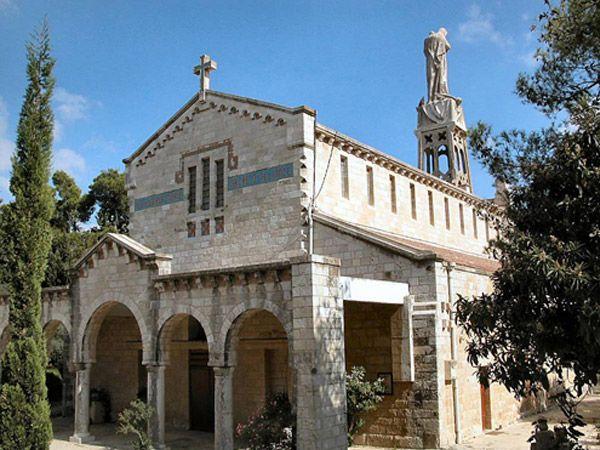 Abbaye bénédictine d'Abou Gosh