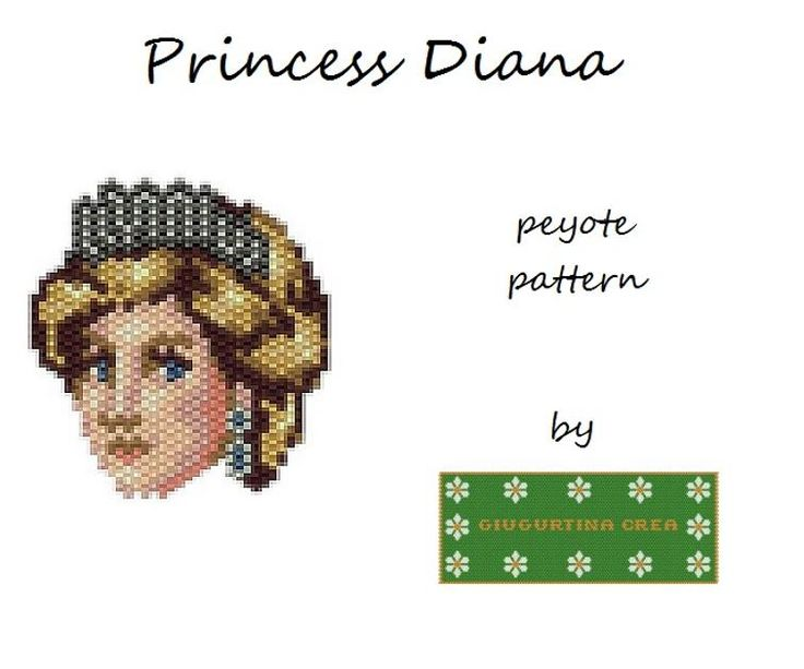 Princess Diana | Craftsy