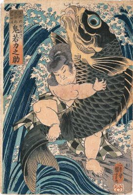 Kintaro Wrestling a Koi by Utagawa Kuniyoshi
