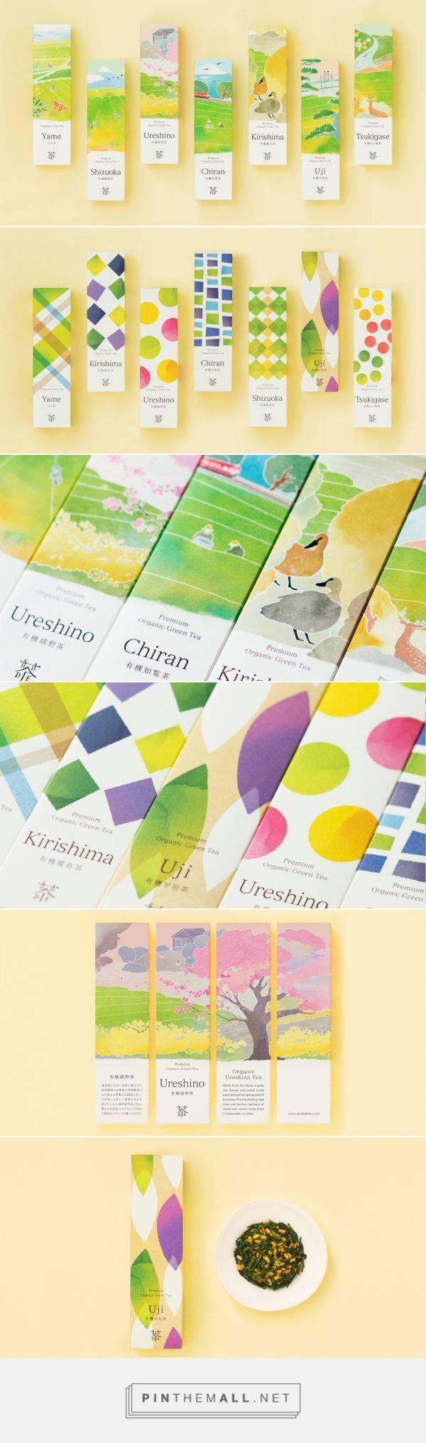 Saudade Tea / Japanese tea by SAUDADE TEA CO., LTD