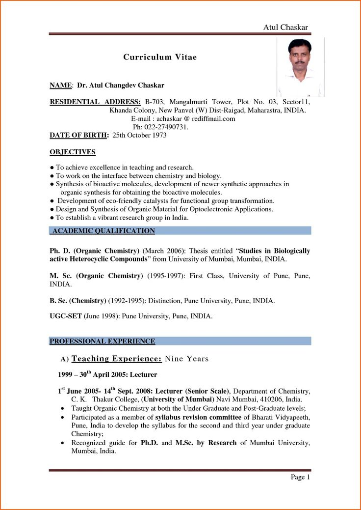 sample resume for teachers in india pdf at resume sample ideas rh cheapjordanretros us cv for