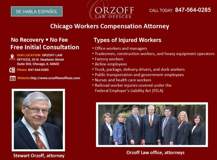 Chicago workers' compensation lawyer Stewart Orzoff will help you understand your rights and protections under the Illinois Workers' Compensation Act.