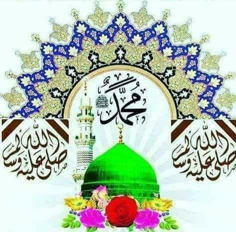 Kaligrafi | kaligrafi | Pinterest | Prophet muhammad ...