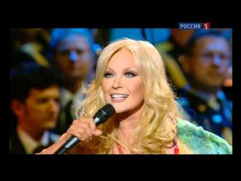 Таисия Повалий - Пусть вам повезет в любви (2012) - YouTube