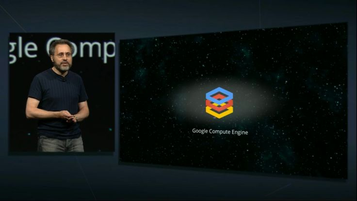 Google Compute Engine Announced