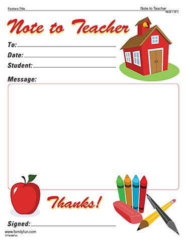 Printable Note to Teacher-Makes sending notes to school a breeze!-lots of BTS printables on this website