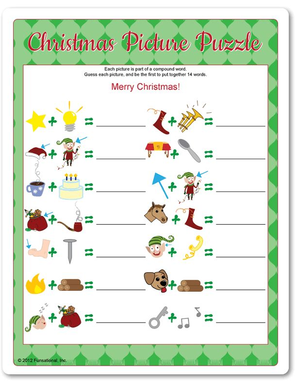 Printable Christmas Picture Puzzle