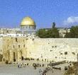Holy Land Israel Tours by www.PilgrimTours.com