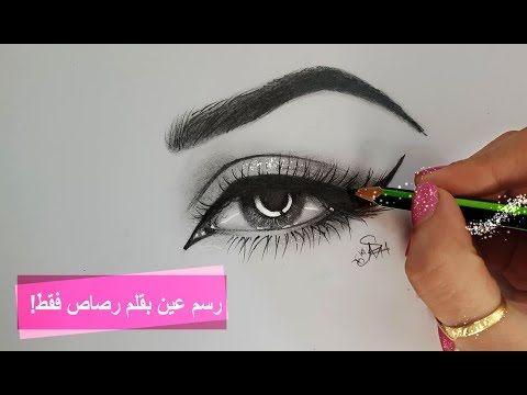 afe780cd393c7 درس تظليل بورتريه بالفحم   shading a portrait (charcoal) - YouTube ...