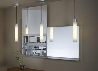 Best Of Uplift Mirrored Medicine Cabinet