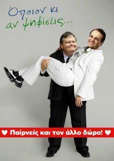 Funny posters for the upcoming elections