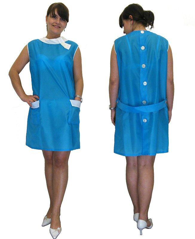 Blouse Nylon Kittel Kleid Schürze Kasack hinten geknöpft 48