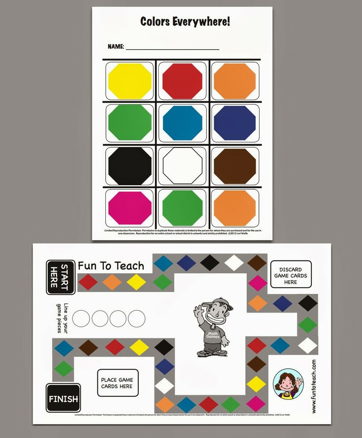 Friday Freebie Kinder Color Game Board And Cards