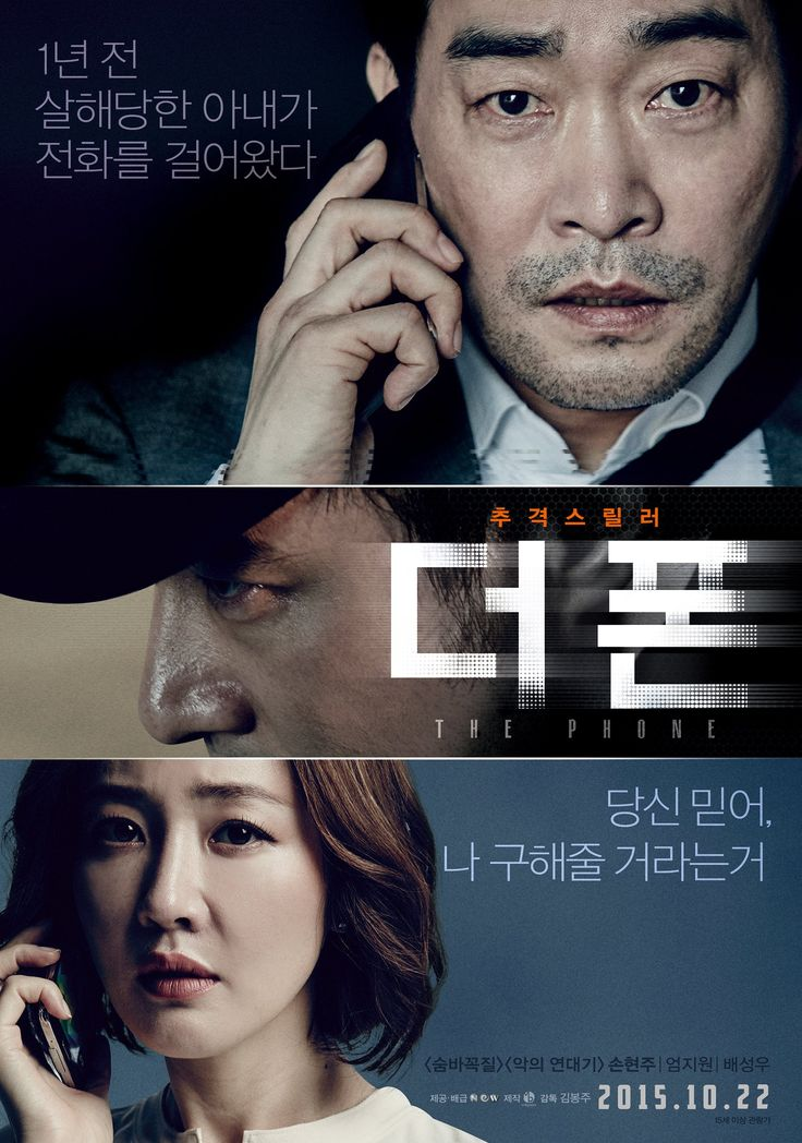 5f1d906e2298 Poster and Trailer for Good Friends Starring Ji Sung Lee Kwang