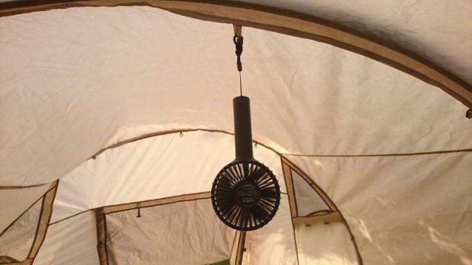 ルーメナーのポータブル扇風機をレビュー 火起こしで大活躍 魅惑の