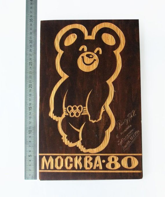 Vintage Bear Misha Wall Decor Wooden Wall Hanging by vintagerussia