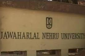 Jawaharlal Nehru University: Various Posts, http://www.jobseveryone.blogspot.in/2014/08/jawaharlal-nehru-university-various.html