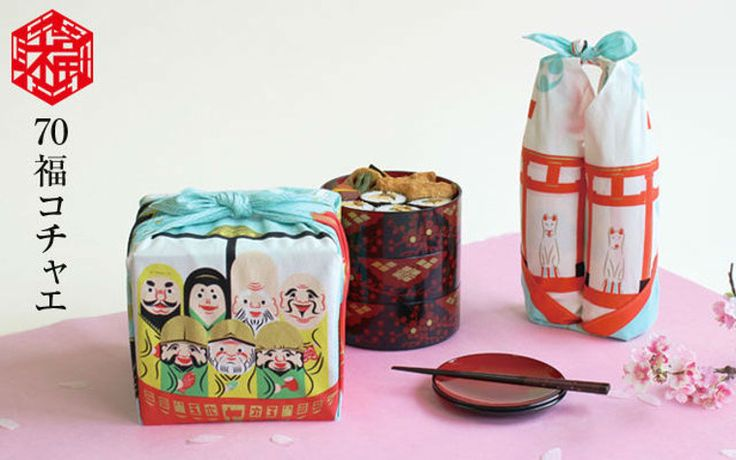 用日本传统风格的风吕敷包装你的东西吧~ - http://mag.moe/69192 #FukuCochae, #风吕敷 风吕敷不仅仅是日本传统包装布,根据不同的设计,它们也可以让你的东西看起来像是明亮多彩的艺术品哦!  Fuku Cochae是一家设立在东京的风吕敷设计公司~店家提供多种尺寸的风吕敷可供顾客选择。最笑的48cm,非常适合包装小礼物以及午餐盒。最大的70cm,能够包装足够大的瓶子�