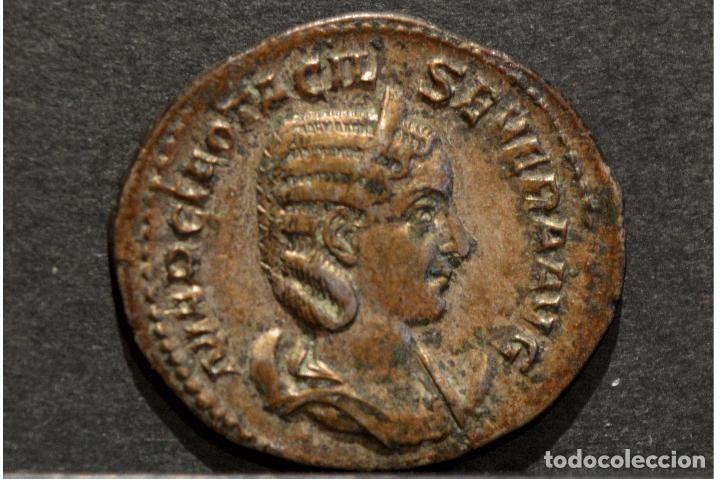 OCTACILIA SEVERA ANTONIANO (244-245 D.C) EXCELENTE CONSEVACIÓN