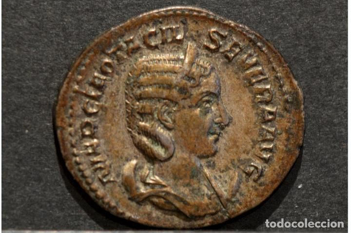 OTACILIA SEVERA ANTONINIANO (244-245 D.C) VELLON EXCELENTE CONSEVACIÓN