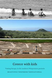Is Greece a good holiday destination with kids? Yes, we certainly think so. We stayed with friends at their beautiful family villa in Stoupa, in the Peloponnese area of Greece. It is not to touristy but the beaches and restaurants are lovely. There are so
