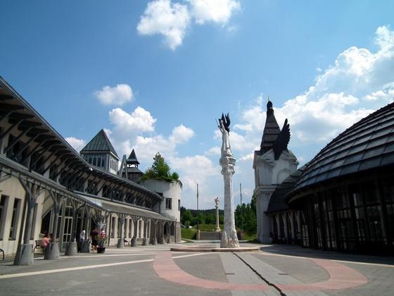 Piliscsaba, Pázmány Péter Catholic University