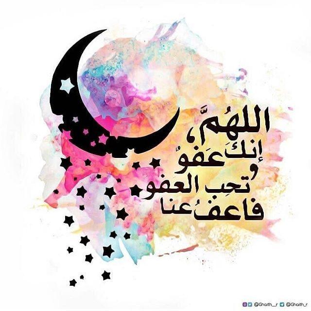 Al Quran ثلاثون بلاء كان يستعيذ منها النبي ﷺ اللهم إني أعوذ بك من العجز والكسل والجبن والبخل والهرم وا Ramadan Kareem Ramadan Ahadith