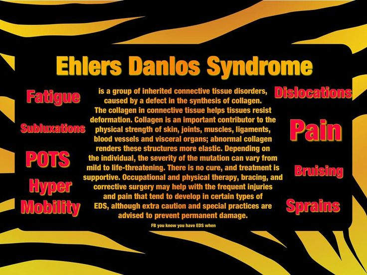 the history diagnosis and treatment of ehlers donlos sydrome Exercising with ehlers-danlos syndrome (eds) is complicated on one hand, you have to do it: exercise is the best treatment people with eds have for an otherwise untreatable condition on the other hand, people with eds have to be very careful about which exercises they participate in to avoid injury, and often experience pain during the workout.