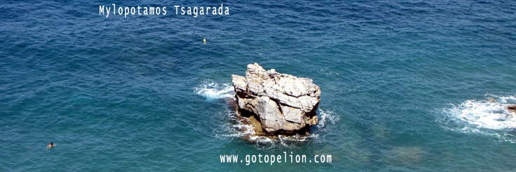 Mylopotamos Tsagarada Pelion