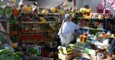 Central City Bowl Markets