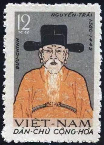 Stamp - North Vietnam  1962
