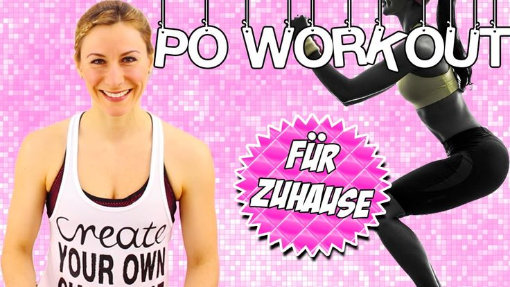 Po Workout für zuhause MEGA Intensiv | Po Workout in nur 8 Minuten | VER...