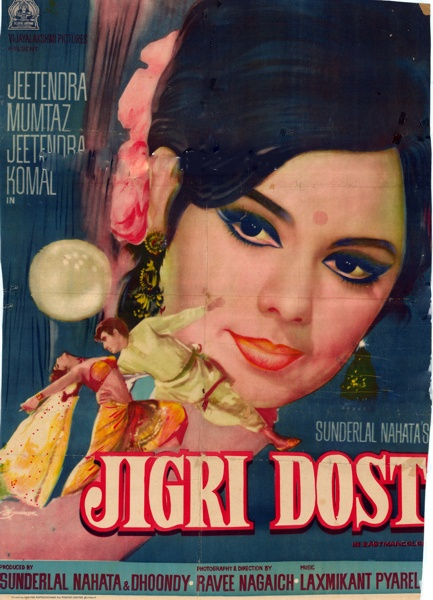 Poster for Jigri Dost, 1969 Indian film directed by Ravikant Nagaich.